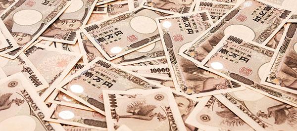 年収数千万円のイメージ